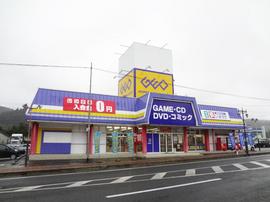 ゲオ二戸堀野店.jpg