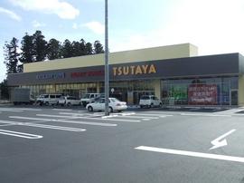 ツタヤ西那須野200904月.jpg