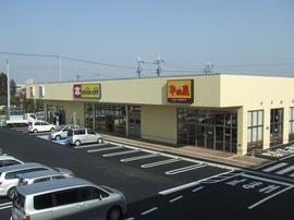 ブックオフ西那須野200904月.jpg