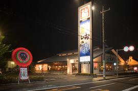 黒潮西川田店様.JPG