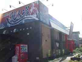 龍馬道2.jpg