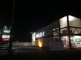 WILD-1厚木店様 (2017-07-14)